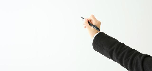 捜索願の出し方|届け出が可能な人と申告すべきこと
