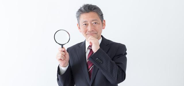 住所調査とは?個人で調べる方法と探偵に依頼した場合のメリット・費用
