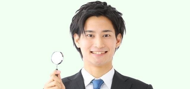 探偵_選び方2