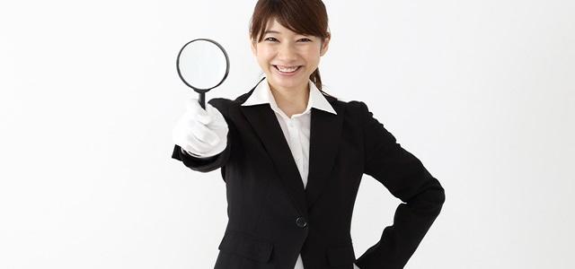 興信所の人探し|費用の相場・調査内容・興信所に依頼すべき理由