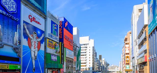 大阪で人探しが得意な興信所|悪徳興信所を避け早期に発見する方法