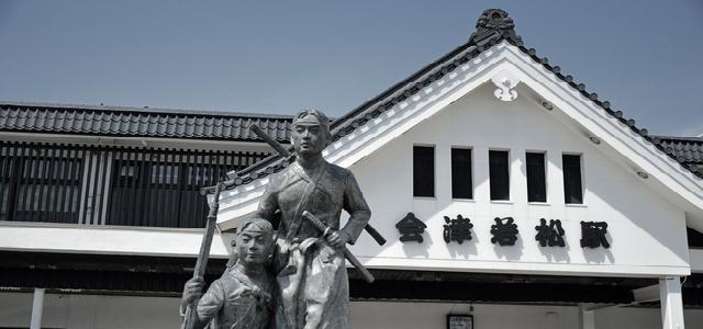 福島県で人探ししたい人が依頼すべき探偵社・興信所は原一探偵事務所