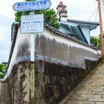 長崎で人探しが得意な興信所3選