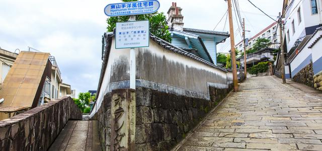 長崎で人探しを依頼したい探偵社と人探しのお役立ちサイト