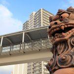 沖縄で人探しが可能な興信所・探偵事務所3選