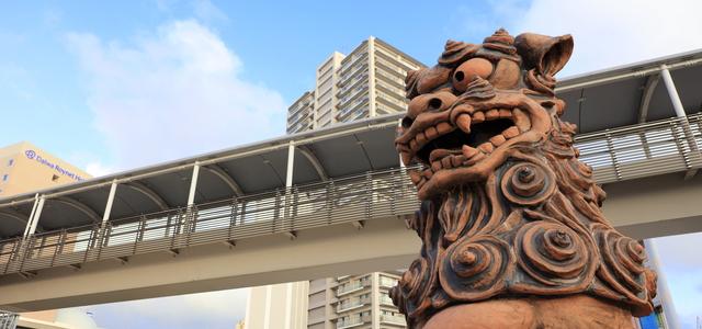 沖縄で人探しを依頼したい探偵社と人探しに役立つサイト