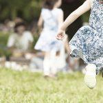 子供が行方不明になったときの対策|行方不明を防ぐためにできること