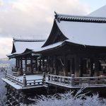 京都府で人探し調査可能な探偵事務所・興信所一覧