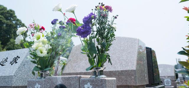 墓探しを探偵に依頼した際の費用|各料金形態のメリット・デメリット