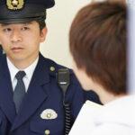 捜索願を警察に届け出る際の知識まとめ|提出方法・捜索方法を解説