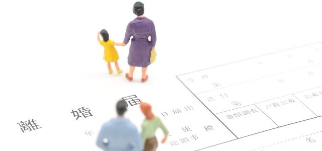 【遺産相続】故人の元配偶者に子どもがいたら?探し方を紹介