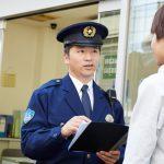 【元警察官監修】失踪者の発見・死亡事例|早期発見のポイント
